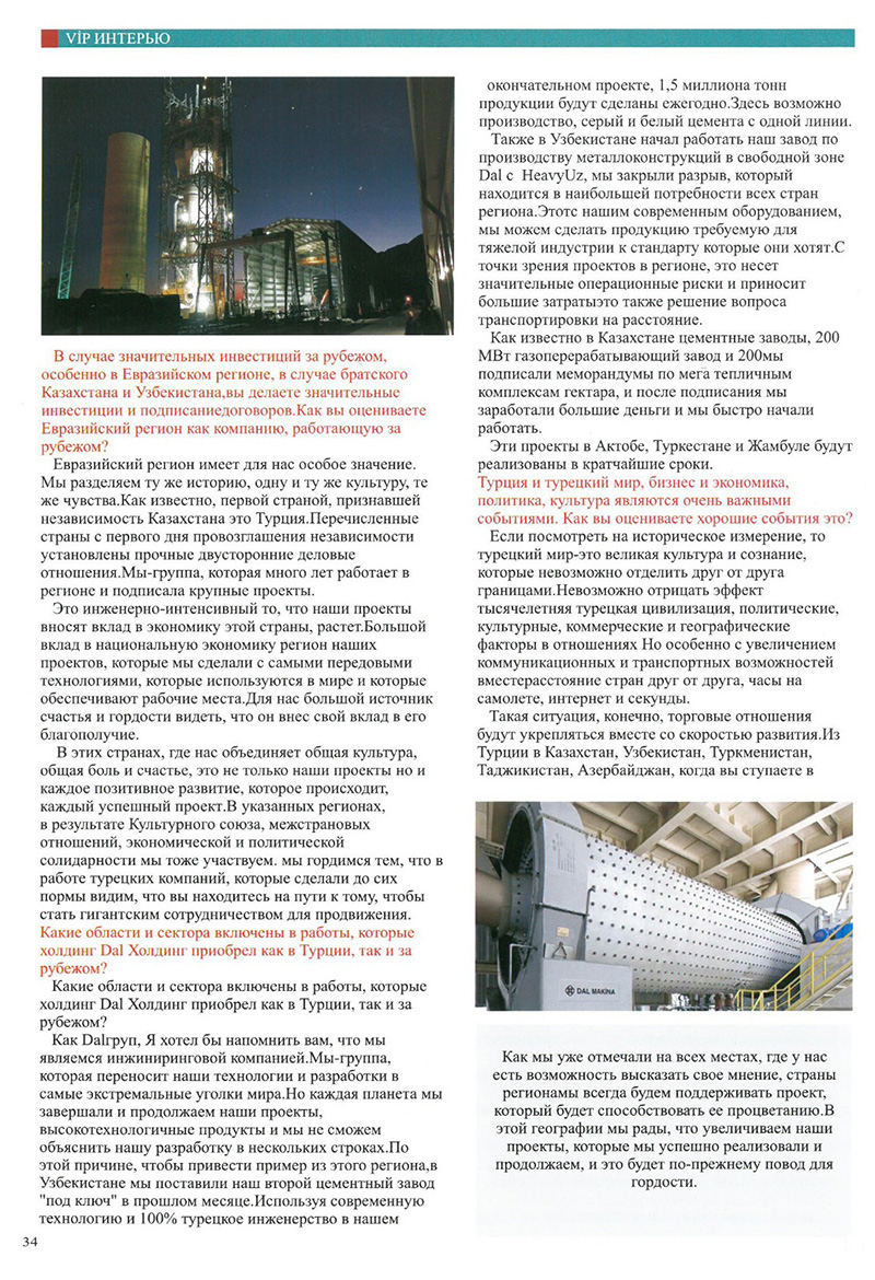 Dal Holding - Turkey & Central Asia Business Magazine